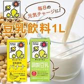 日本 KIKKOMAN 龜甲萬 豆乳飲料 1L 調製豆乳 豆乳 飲料 豆乳飲 豆漿 龜甲萬豆乳