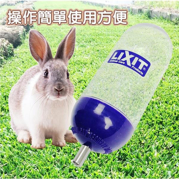 金德恩 美國製造 LIXIT小型寵物兔鼠類雙珠飲水瓶300cc天竺鼠/蜜袋鼯/黃金鼠/壓力鋼管/鋼管