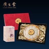 廣生堂 開心爸爸國王節 龍紋(A)燕盞(60g) 送NANA燕窩女寶膏30入1盒