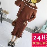 梨卡★現貨 - 韓國甜美新款秋冬針織長裙連身裙一字領針織衫毛衣吊帶裙上衣兩件套套裝B751