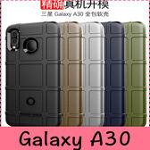 【萌萌噠】三星 Galaxy A30 (6.44吋)  新款護盾鎧甲保護殼 全包防摔氣囊磨砂軟殼 手機殼 手機套
