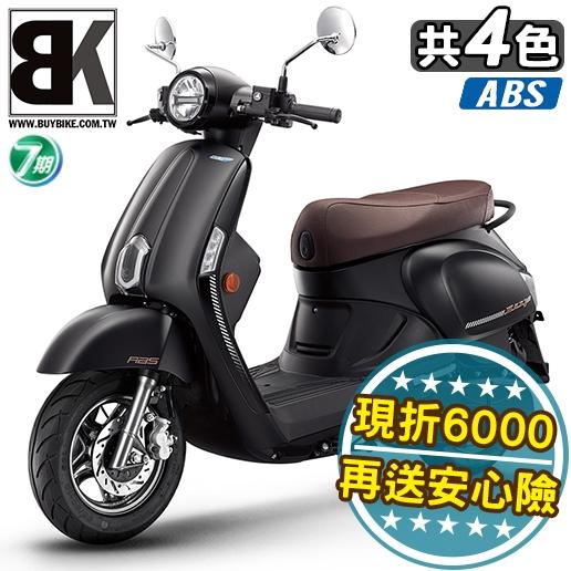 【抽Switch】New Many 125 2020 七期ABS 送安心險 現折6000 可申4000汰舊換新(SE24CH)光陽機車