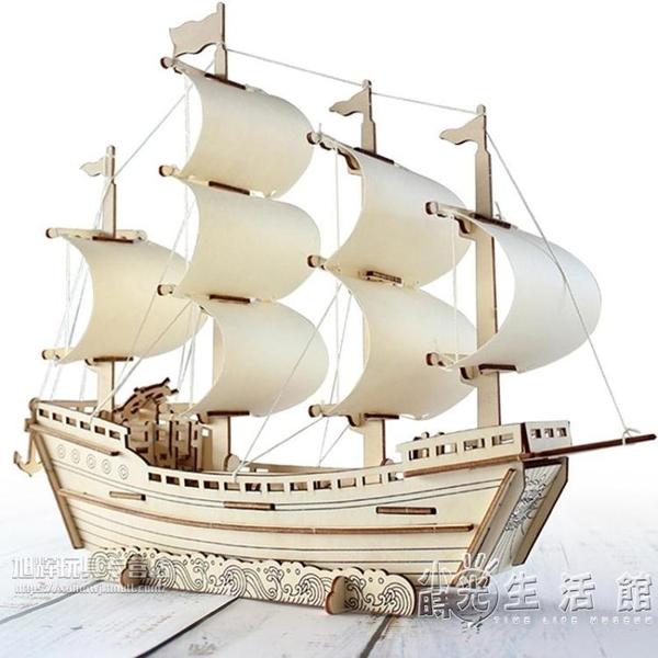 積木質立體拼圖3d模型帆船古風拼裝木制手工diy成人兒童益智玩具 小時光生活館