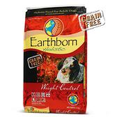 【寵物王國】原野優越-體重控制低敏無穀犬配方(雞肉+葡萄糖胺)12kg