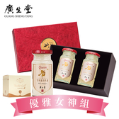 廣生堂 幸福女神節 皇后燕盞冰糖燕窩145mlx2入禮盒 送燕窩香皂1個