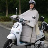 PU電動車擋風被加絨加厚電瓶車手套摩托車護膝防水保暖連身款