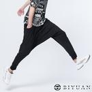 飛鼠褲 男女可穿【OBIYUAN】 台灣製 寬鬆 運動褲 棉褲 長褲 縮口褲 休閒褲 【SP1616】