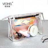 鐳射化妝包小號便攜簡約大容量透明可愛少女心【奈良優品】