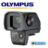 【免運費】Olympus VF-4 電子觀景器 垂直觀景器 適用PEN,E-P5、E-P3、E-PL7、E-PL8,元佑公司貨 VF4