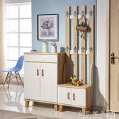 北歐實木色鞋柜簡約現代門廳柜簡易多功能對開門玄關儲物柜大容量igo 良品鋪子