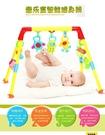 【音樂健身架】←遊戲墊 踢踢腳 鋼琴 健力架 嬰兒 玩具 安全座椅 嬰兒床 遊戲床 學步車 批發
