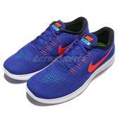 【四折特賣】Nike 慢跑鞋 Free Rn Run 藍 紅 白底 赤足 運動鞋 男鞋【PUMP306】 831508-401