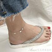 韓版S925純銀許愿星星三顆星星腳飾 腳鍊足鍊 女不掉色情人節禮物艾美時尚衣櫥