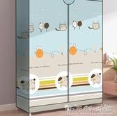 衣櫃簡易布衣櫃鋼管加厚組裝鋼架摺疊免安裝櫃子單人布藝衣櫥租房WD 晴天時尚館