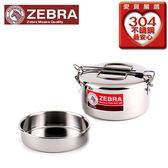 斑馬ZEBRA兩用圓雙層不鏽鋼便當盒8A12(12cm)【愛買】