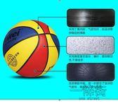室外耐磨籃球兒童幼兒園彩色4號5號6號籃球