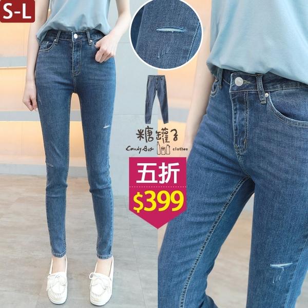 【五折價$399】糖罐子割破抓破造型口袋單寧長褲→深藍 預購(S-L)【KK7211】