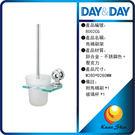 day&day日日家居生活精品 8002CG  馬桶刷架(附馬桶刷&玻璃杯)