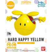 鋼彈模型 HAROPLA 哈囉 歡樂黃 創鬥者 潛網大戰 TOYeGO 玩具e哥