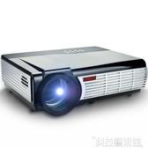 投影儀 投影儀家用高清辦公1080P智慧微型led投影機手機無線wifi DF 科技藝術館