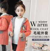 女童毛呢外套 2018秋冬新款兒童中長款加絨加厚大衣潮 BF10610『寶貝兒童裝』