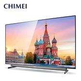 【南紡購物中心】CHIMEI奇美 65吋 大4K HDR 智慧連網液晶顯示器(TL-65R500)