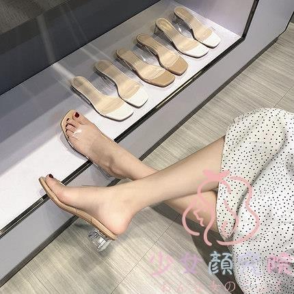 透明涼鞋女平底夏季百搭時裝水晶中跟粗跟涼拖鞋【少女顏究院】