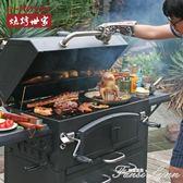 燒烤爐木炭別墅庭院 bbq烤肉爐子家用燒烤架戶外全套 220 HM 范思蓮恩