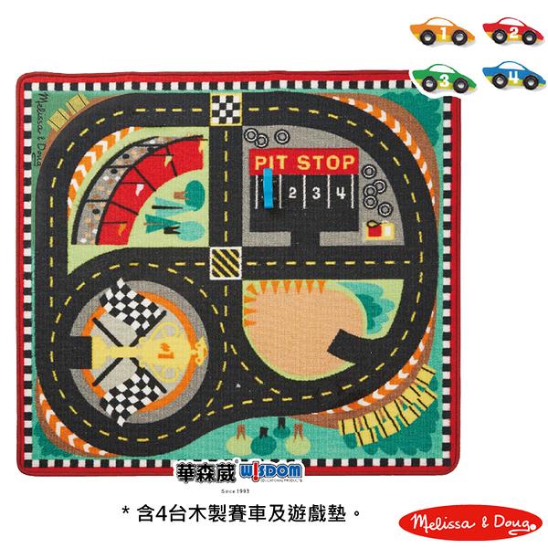 【華森葳兒童教玩具】美式教學毯- Melissa & Doug 急速賽車遊戲墊組 N7-9401
