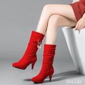 中筒靴女新款騎士靴秋冬季甜美大尺碼細跟高筒靴女鞋馬丁靴 LF410【甜心小妮童裝】
