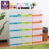 【HOUSE】采漾5 層抽屜式整理箱(三色可選)綠色