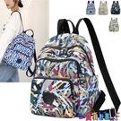 後背包 牛津布後背包女夏天2021新款時尚書包女大學生簡約大容量旅行背包寶貝 上新