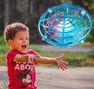 遙控飛機 ufo智能感應飛行器兒童遙控飛機無人機玩具懸浮小學生小型飛碟【快速出貨八折鉅惠】