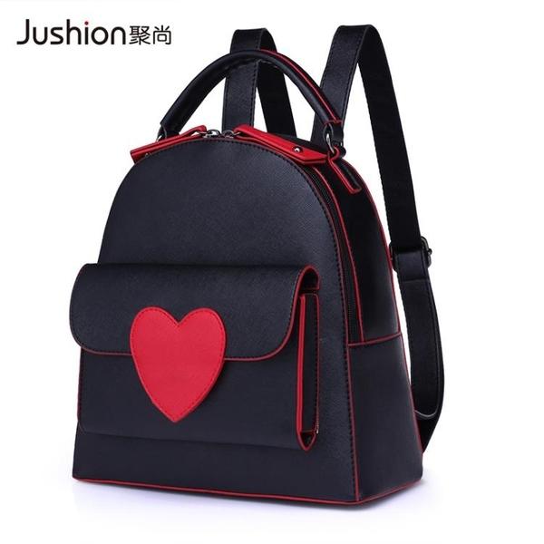[超豐國際]愛心撞色雙肩包女時尚個性女士小背包旅行小包包1入
