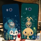 HTCU11手機殼HTCU11plus軟矽膠全包邊防摔保護套【英賽德3C數碼館】