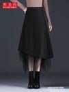 網紗裙 兩面穿網紗半身裙女秋冬中長款不規則裙子黑色a字紗裙2021秋新款 萊俐亞