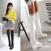 過膝長靴內增高厚底女鞋 Xgpj60