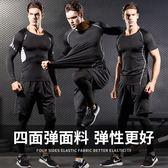 新春大吉 健身服男套裝跑步晨跑健身房運動緊身衣速干衣緊身褲籃球訓練夏季