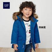 Gap男嬰幼童 簡約舒適純色溫暖長袖連帽羽絨服355819-清幽藍