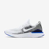 Nike Epic React Flyknit 2 [BQ8928-102] 男鞋 運動 休閒 慢跑 透氣 舒適 白黑