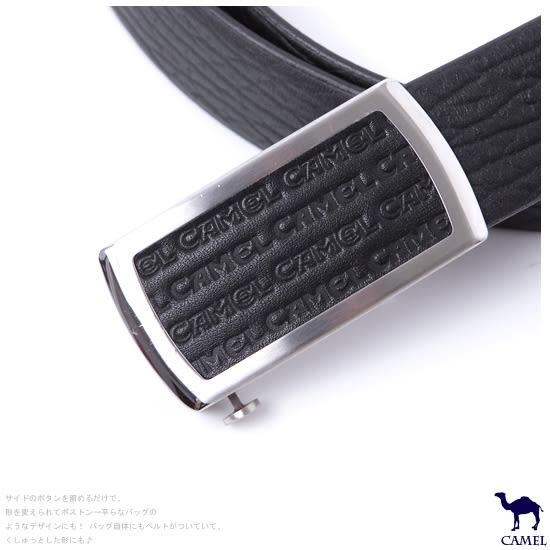 CAMEL駱駝 - 簡約壓紋自動滑扣頭層牛皮皮帶