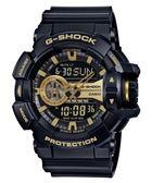 CASIO G-SHOCK 超人氣大錶徑雙顯錶 GA-400GB-1A9-金