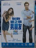 影音專賣店-D01-004-正版DVD【127小時】-詹姆斯法蘭柯
