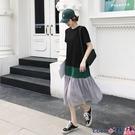 熱賣魚尾洋裝 2021夏季韓版女新款短袖長款連身裙荷葉邊過膝拼接t恤裙潮魚尾裙【618 狂歡】