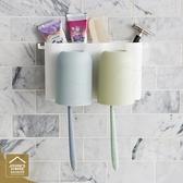 壁掛式無痕貼漱口杯牙刷架 兩口款 洗漱套裝牙杯架牙膏架 置物架收納架【ZA0202】《約翰家庭百貨