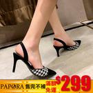 PAPORA氣質格紋前包後空百搭跟鞋涼鞋KK989