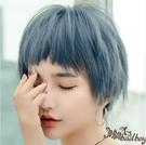 少年感圓臉霧霾藍色假髮 女短髮光頭酷帥氣...