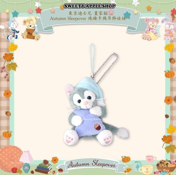 (現貨&樂園實拍) 東京迪士尼限定 達菲家族 畫家貓 Autumn Sleepover 珠鏈手機吊飾玩偶