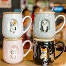 立體柴犬窗戶馬克杯帶蓋勺少女可愛兔子陶瓷杯貓咪動物水杯子【公主日記】
