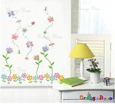 壁貼【橘果設計】五彩花園 DIY組合壁貼/牆貼/壁紙/客廳臥室浴室幼稚園室內設計裝潢